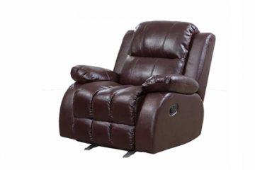 איך לבחור את הכורסא המושלמת